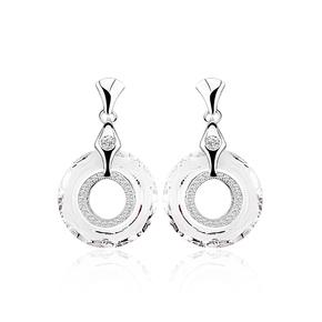 Beautiful White Swarovski Crystal Earrings
