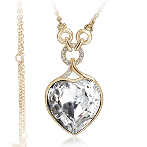 Swarovski Elements Gorgeous White Heart Yellow Gold Plated Necklace