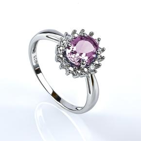 Alexandrite Princess Kate Style Ring