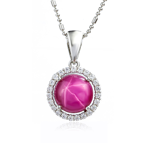 Red Star Ruby Halo Silver Pendant