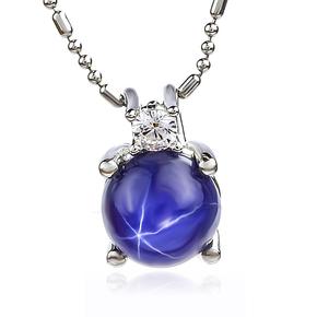 Blue Star Sapphire Solitaire Pendant