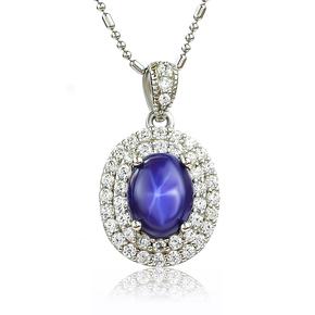 Star Sapphire Halo Silver Pendant