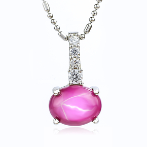 Star Ruby Solitaire Pendant Sterling Silver