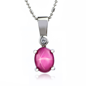 Oval Star Ruby and Simulated Diamond