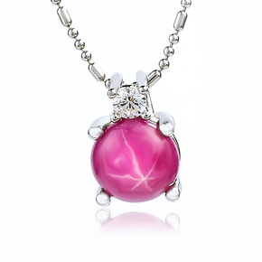 Red Star Ruby Solitaire Pendant