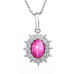 Red Star Ruby Oval Cut Cabuchon Halo Pendant