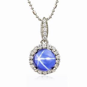 Star Sapphire Solitaire Halo Pendant